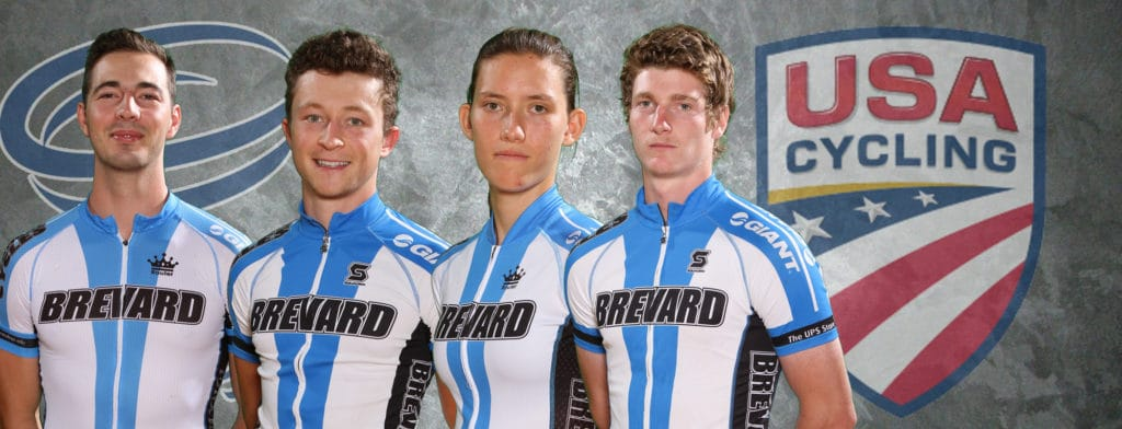 Brevard College Cycling